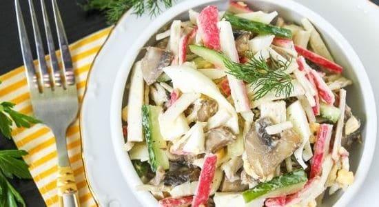 рецепт крабового салатика с шампиньонами