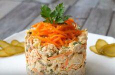 Салат Лисичка с корейской морковкой - очень вкусный
