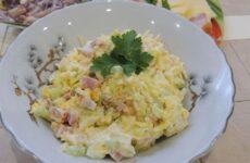 Салат Нежность с ветчиной и сыром простой очень вкусный рецепт