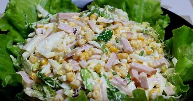 рецепт салата с ветчиной и кукурузой