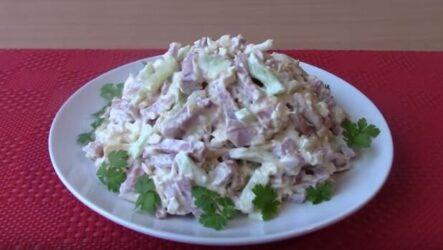 Салат с ветчиной огурцом и сыром: нежный и аппетитный рецепт