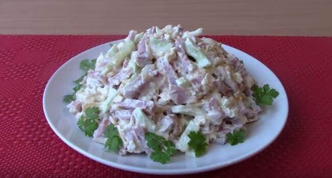 рецепт салата с ветчиной огурцом и сыром