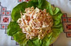 Салат с ветчиной и грибами очень вкусный и нежный