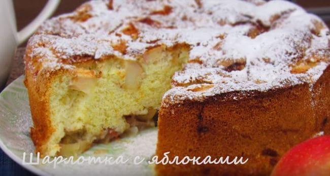 шарлотка с яблоками рецепт в духовке
