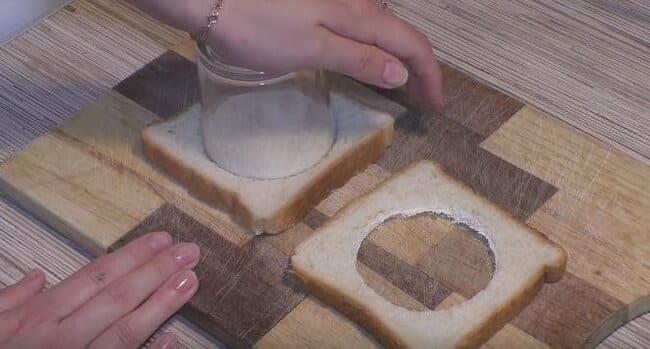 в двух ломтиках хлеба вырезаем серединку