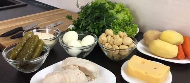 для салатика мы возьмём вот такие продукты