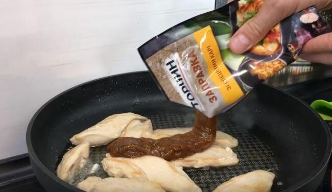 добавляем заправку к филе