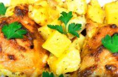 Куриные бёдрышки с картошкой в духовке и хрустящей корочкой
