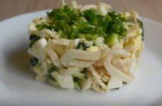 Салат из кальмара с яйцом и огурцом очень вкусный рецепт