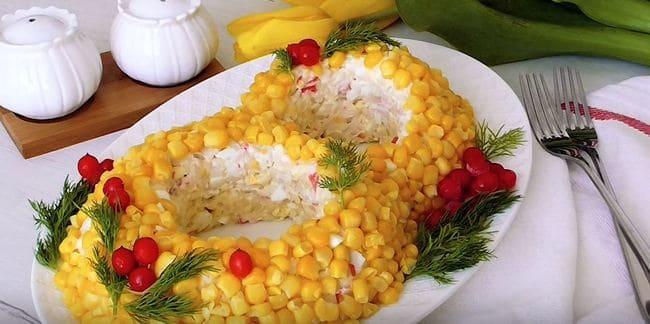 вкусный салат на 8 марта