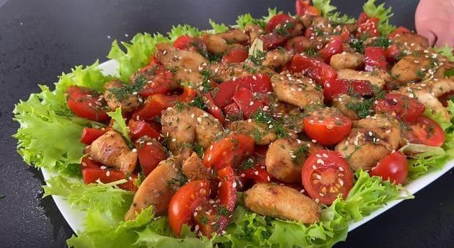 рецепт салата жозефина