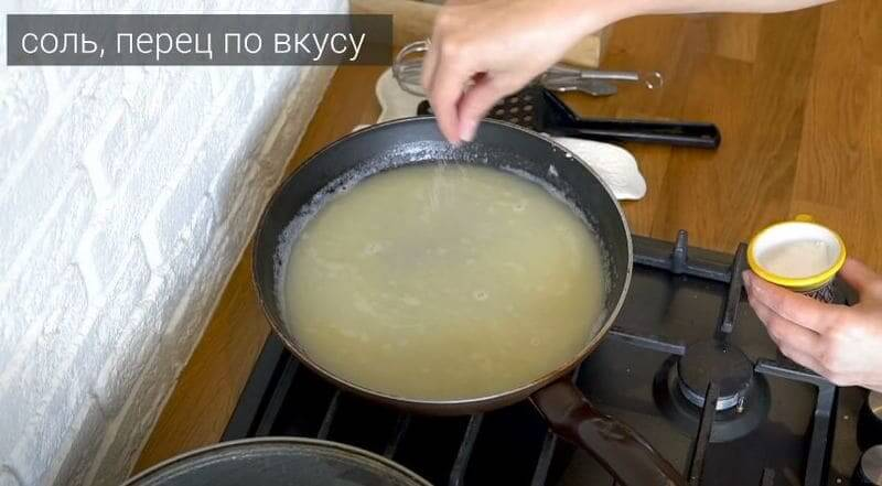 соус солим и перчим