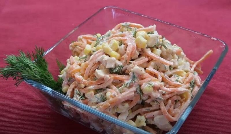 рецепт салата с корейской морковью и копченой грудкой