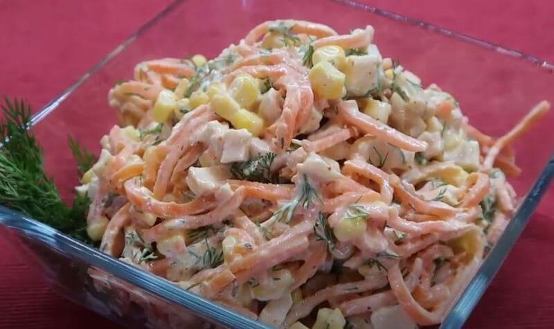 салат с корейской морковью и копченой грудкой