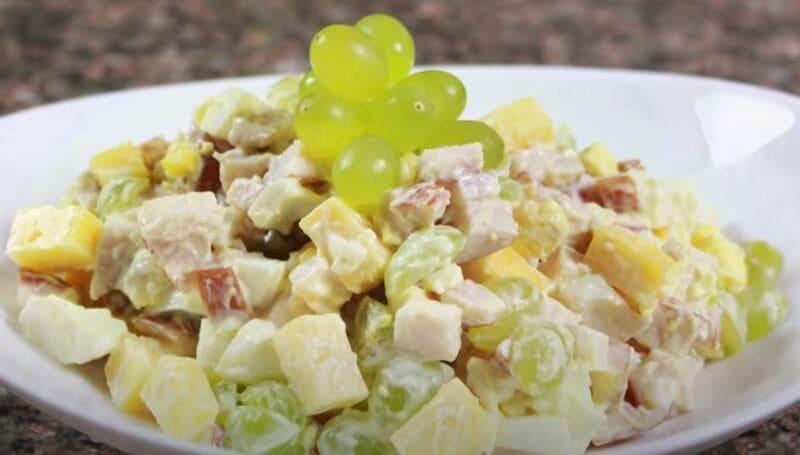 рецепт салата с виноградом и курицей