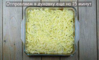 картошку посыпьте натертым сыром