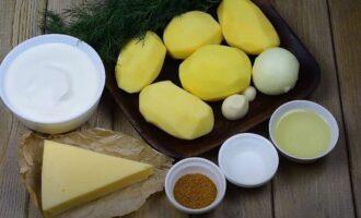 продукты для рецепта картошки со сметаной