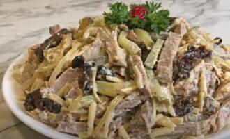 салат княжеский с говядиной