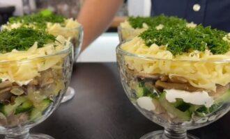 швейцарский салат