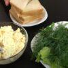 закуска из плавленного сыра с чесноком и яйцом